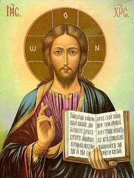 jesus cristo cruz  segue-me evangelho comentado igreja catolica canto da paz